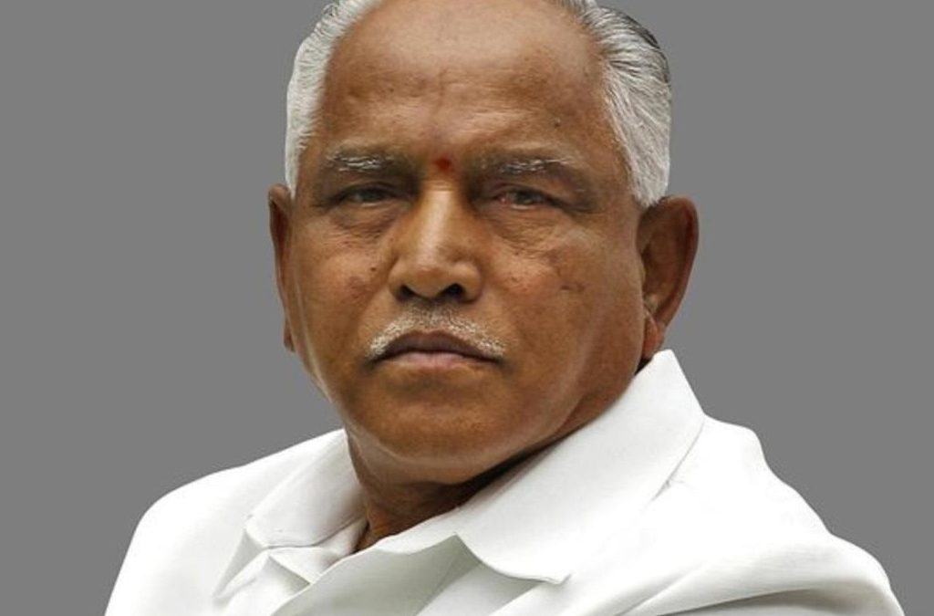 Chief Ministers of Karnataka – CM