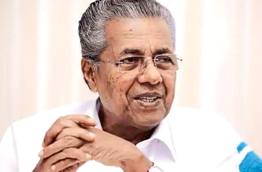 Chief Ministers of Kerala – CM