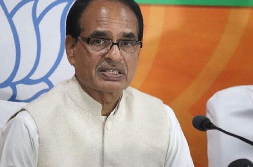 Chief Ministers of Madhya Pradesh – CM