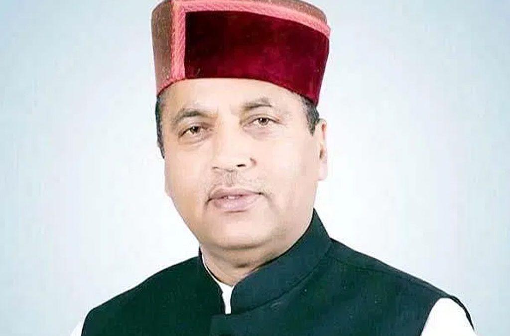 Chief Ministers of Himachal Pradesh – CM
