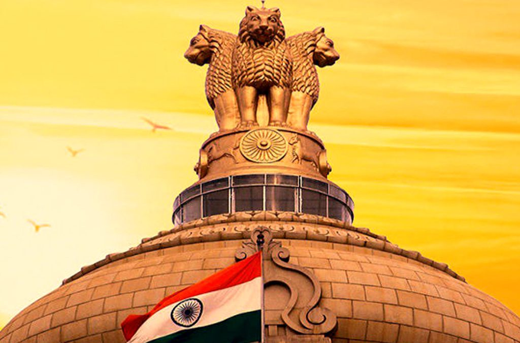 Fundamental Duties in the Indian Constitution