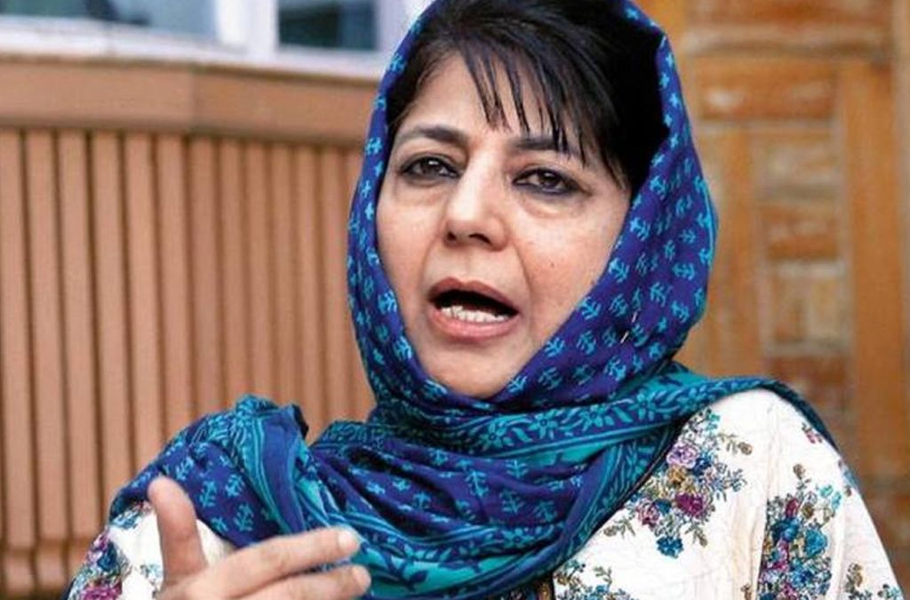 Chief Ministers of Jammu and Kashmir – CM