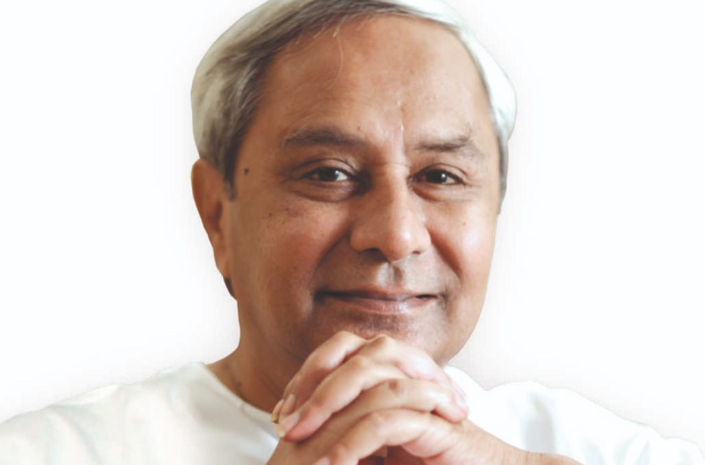 Chief Ministers of Odisha – CM