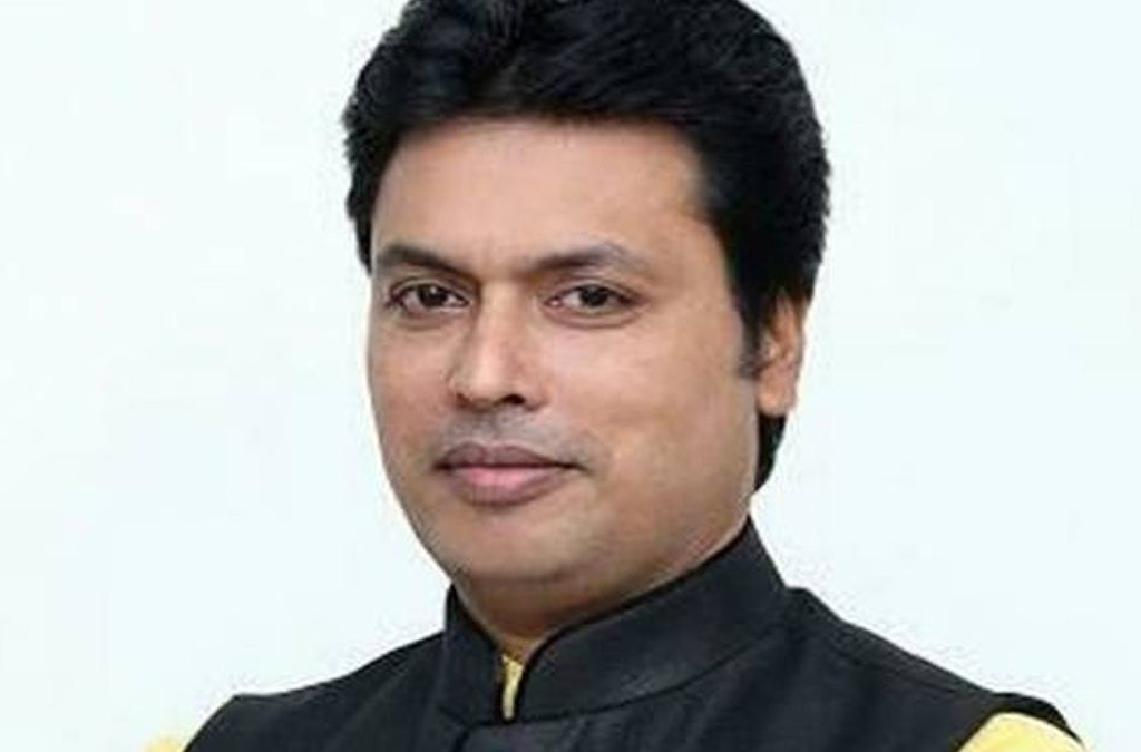 Chief Ministers of Tripura – CM