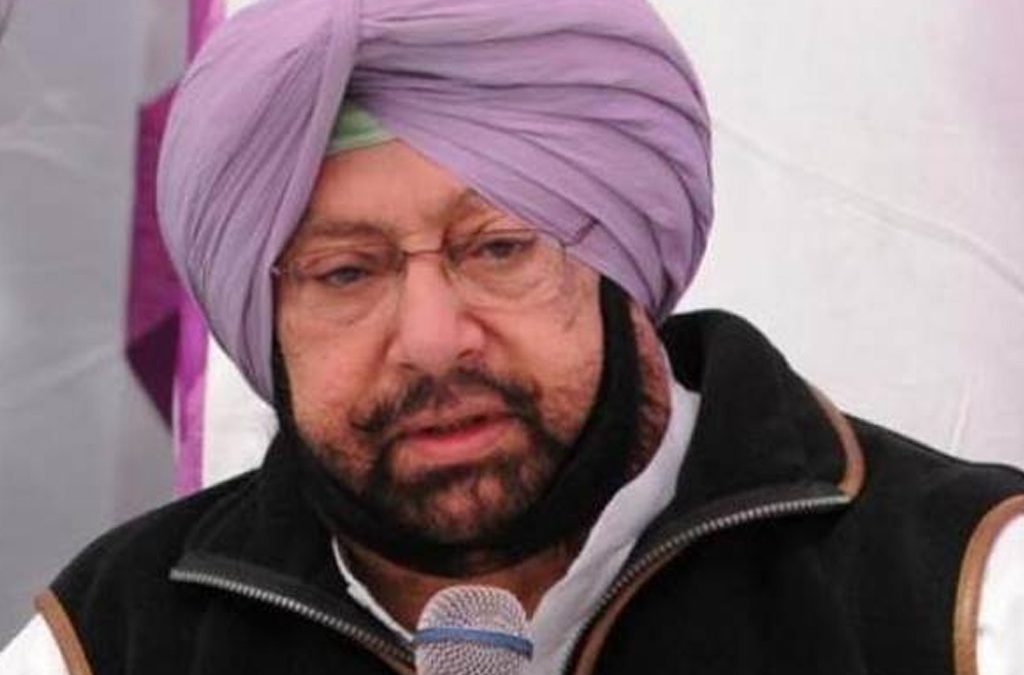 Chief Ministers of Punjab – CM