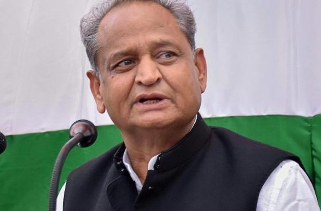 Chief Ministers of Rajasthan – CM